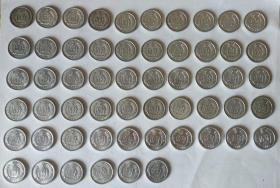 铝镁合金硬币(5分币,56枚。2分币,64枚。1分币,25枚。共计145枚)。145枚共计90元。