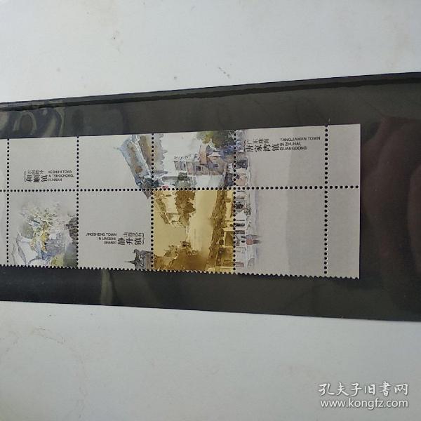 个性化邮票副票