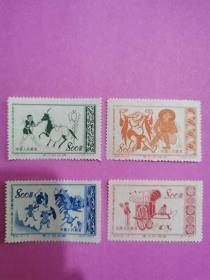 特6,伟大的祖国(第三组)敦煌壁画邮票;全套4枚,新票