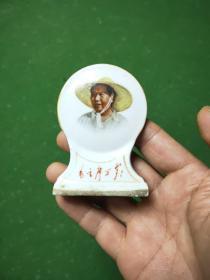 毛主席万岁,林彪题词,8.5公分高文革瓷毛像摆件