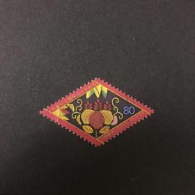 日本异形邮票 天皇在位十年纪念