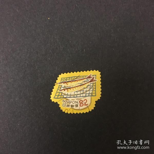 日本异形邮票 秋刀鱼