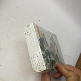 连环画 变天记全4册 上海连环画精品百种