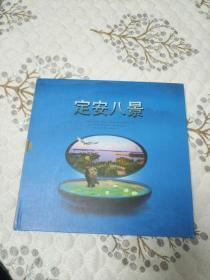 《2011年邮票年册(全年)》详情见图!