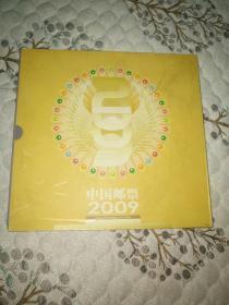 《2009年邮票年册(全年)》详情见图!