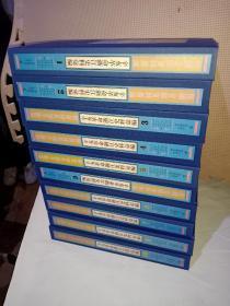 【民国文献资料丛编】《辛亥革命浙江史料汇编》(全十册)定价:¥6000.00元。