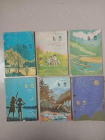 小学课本  自然(第一册_第六册)全套6本合售