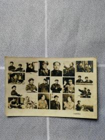 文革照片:毛主席照片 林彪照片(包老保真)北京朝阳东方红