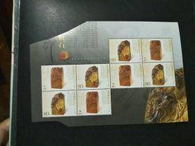 2004-21鸡血石印邮票小版(撕角)