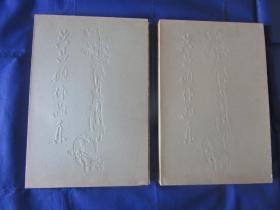 匠尤★1984年《吴昌硕作品集》精装护封函盒全2册,包括书法篆刻和绘画,8开本,上海人民美术出版社一版一印私藏品好。