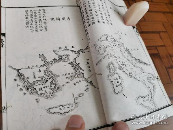 【全网唯一】清 光绪印本 《泰西各国名人言行录》一套六册全 有图有真相 有批有品相  首有白纸地图9帧