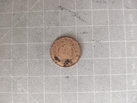 外国硬币日本大正七年5厘,满五十元包邮