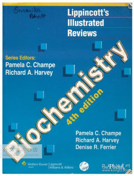 Lippincott's Illustrated Reviews: Biochemistry 英文原版-《图解生物化学(第四版)》