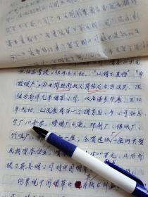 南京大学历史系手稿:英美烟草公司与南洋兄弟烟草公司、40页,提及广东南海县、简照南、简玉阶、简铭石