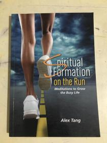 Spiritual Formation on the Run