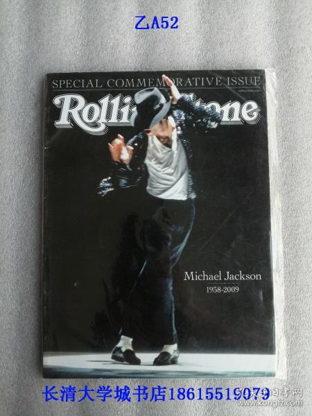 【英文原版】Rolling Stone Special Commemorative Issue:Michael Jackson 1958-2009,滚石迈克尔·杰克逊特别纪念版: