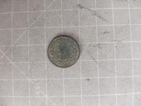 外国硬币日本大正八年五厘,满五十元包邮