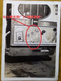 """民国老照片:民国公共汽车上,上海永泰和烟草股份公司(郑伯绍创办)仙女牌香烟美女广告""""越吸越妙""""。车牌号5086。——备注:仙女牌香烟,是民国时期的香烟品牌,在二十世纪三十年代受到中青年女人的喜爱。"""