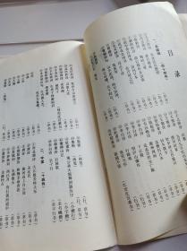 书法家、武中奇,济南市长清区。江苏省画院副院长 书法展