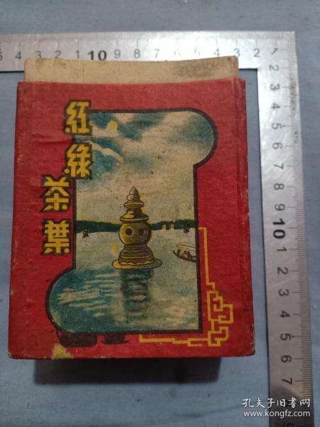 50年代 红绿茶叶各色花茶,龙井旗枪,西安大雁塔图,纸制广告茶筒茶叶罐,缺盖