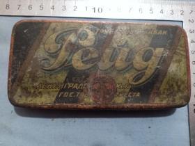 晚清 俄国列宁格勒国家托拉斯Фейд牌香烟广告铁盒