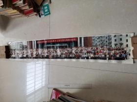 热烈庆祝共青团江西省第十二次代表大会胜利召开-长照片