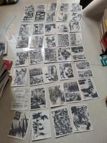 抗美援越老照片39张合售