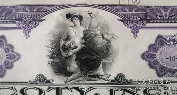 美国早期雕刻版股票,母亲与儿童、鸽子,历史收藏