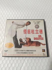 怪医杜立德 电影VCD光盘2张 中录德加拉有划痕见图