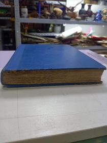 手工绘本(艺用人体结构)1大厚册16开,147页