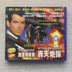 铁金刚续集:轰天炮弹   2张VCD