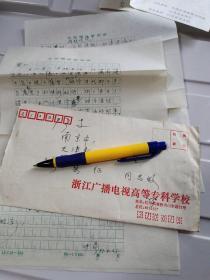 罗仲鼎,古代文学专家,浙江传媒学院文学院教授手稿、著名学者罗仲鼎