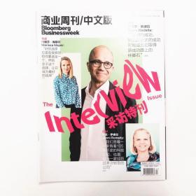商业周刊/中文版 Bloomberg Businessweek 2016年第17期总第365期