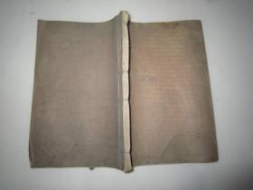 民国石印:《增修补注历代通鉴辑览》卷一百八至卷一百十一,尺寸13.5*19.3CM