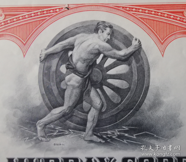 美国早期雕刻版股票,华莱士-莫里公司,大力士推轮子,历史收藏42