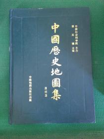 中国历史地图集.第八册.清时期---[ID:27141][%#101B1%#]