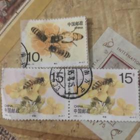 邮票:1993-11(4-2)(4-1)三枚