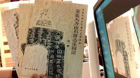 巩义大力山石窟造像题记 抢救民间文化遗产工程资料 1.2.3三辑合售(共30张 活页 8开,88品)西边租屋--东3放