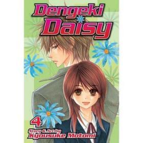 【进口原版】Dengeki Daisy, Volume 4