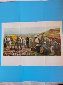 毛主席在陕北1962年一版一印【高虹作.中国革命博物馆藏品】
