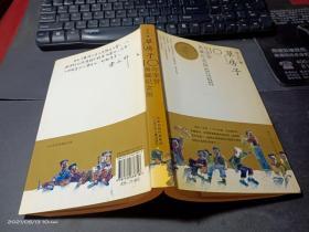 草房子:10年荣誉典藏纪念版  作者签名本
