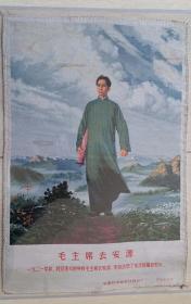 """文革时期杭州东方红丝织厂""""毛主席去安源""""五彩织锦绣像"""