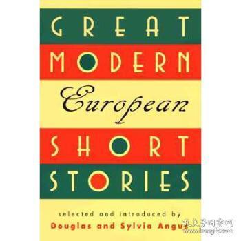 GreatModernEuropeanShortStories