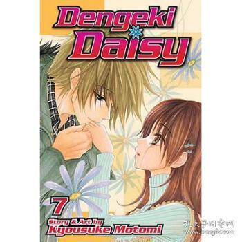 DengekiDaisy,Volume7