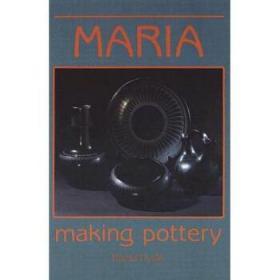 【进口原版】Maria Making Pottery