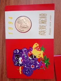 中国金币总公司1994年生肖狗纪念章