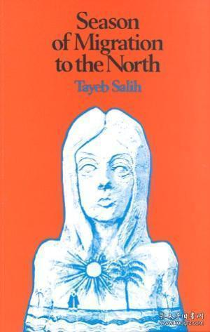 Season of Migration to the North (African Writers)