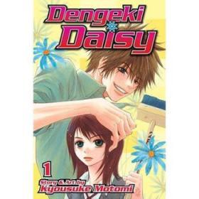 【进口原版】Dengeki Daisy, Volume 1