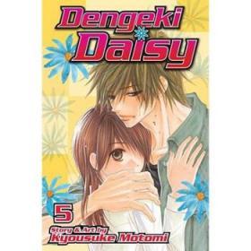 【进口原版】Dengeki Daisy, Volume 5