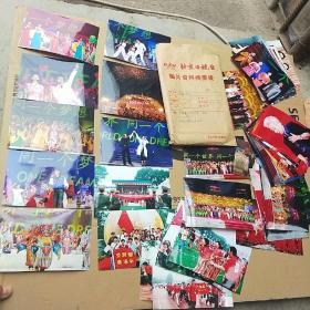 2008年北京奥运会申办成功发布会 晚会照片原照一批合售(名人太多 就不一一介绍 具体看图)